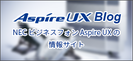 Aspire UX Blog